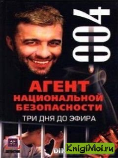 Гульназ Ямалеева