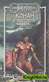 Гидеон Эйлат