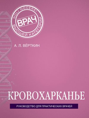 Аркадий Верткин
